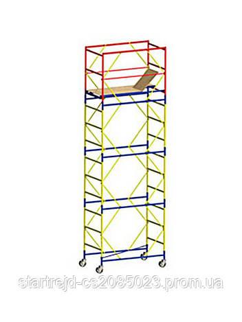 Вышка-тура (0,8х1,7 м) 4+1 (Без домкратов)