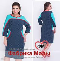 Отрезное от груди платье-футляр от Minova р. 52-58