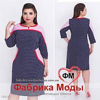 428aaf09c78 Платье балани в категории платья женские в Украине. Сравнить цены ...