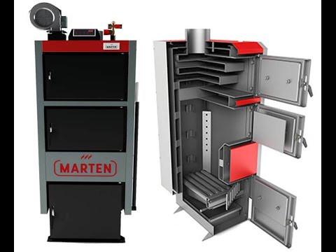 Котел твердотопливный Marten Comfort MC-17 длительного горения
