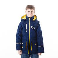 Весення и осенняя куртка для мальчика Жан-Жак