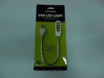 Фонарик USB MastAK LHT-5024