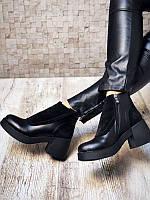 Женские стильные ботинки Dsquared на каблуке кожа/замша черные Uk0407