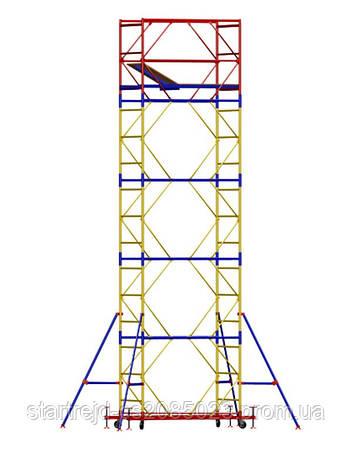 Вышка-тура (1,2х2,0 м) 2+1