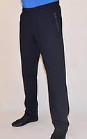 Мужские классические спортивные штаны AVIC 3200