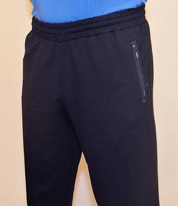 Мужские классические спортивные штаны AVIC 3200 (М), фото 2