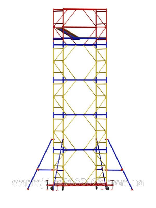 Вышка-тура (0,8х1,7 м) 4+1 строительная передвижная на колесах металлическая ( стальная )