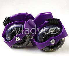 Ролики на кроссовки с Led подсветкой Flashing rollers фиолетовые