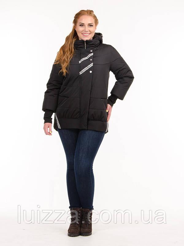Женская куртка деми, с манжетами 44 -52рр черный
