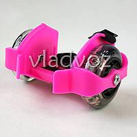 Ролики на кроссовки с Led подсветкой Flashing rollers малиновые