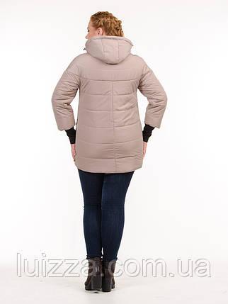 Женская куртка деми, с манжетами 44 -52 рр беж, фото 2