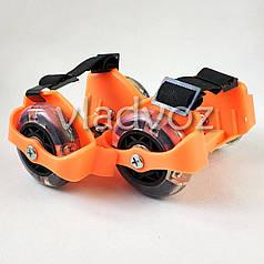 Ролики на кроссовки с Led подсветкой Flashing rollers оранежевые