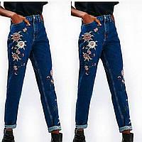 Женские джинсы бойфренд оптом в категории джинсы женские в Украине ... 32a3cb8253265