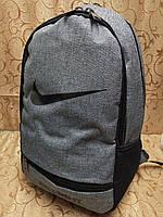 (44*30-большое)Рюкзак спортивный NIKE Хорошее качество ткань катион матовый городской опт, фото 1