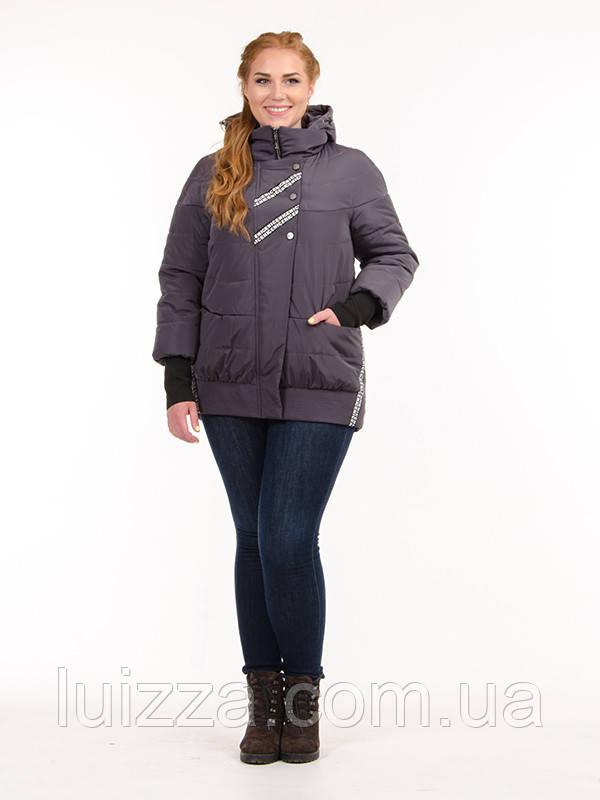 Женская куртка деми, с манжетами 44 -52 рр графит