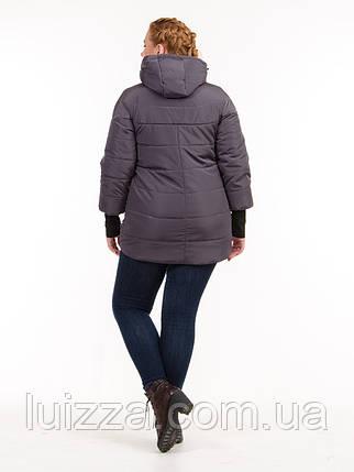 Женская куртка деми, с манжетами 44 -52 рр графит, фото 2