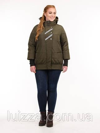 Женская куртка деми, с манжетами 44 -52 рр хаки, фото 2