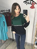 Молодежный женский свитер на флисе