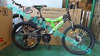 Горный подростковый  велосипед  Azimut Tornado 24 дюймов  ТОРНАДО
