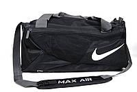Спортивная, дорожная сумка Nike.Сумка-рюкзак. КСС46