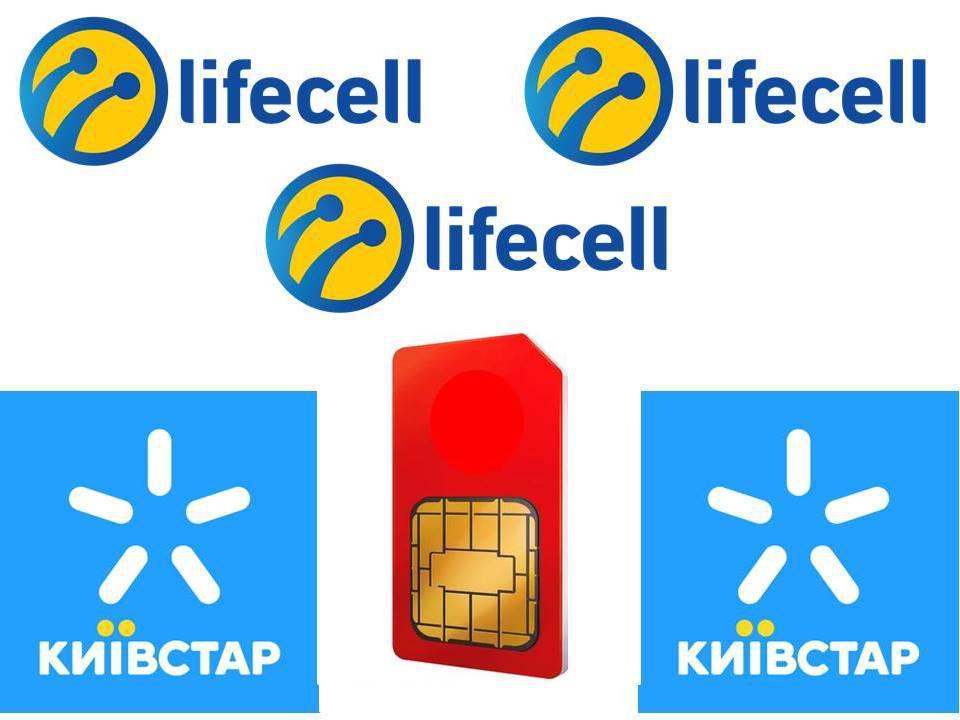 Секстет 095, 073, 093, 063, 0XY, 0XY 877 27 87 Vodafone, lifecell, lifecell, lifecell, КС, КС