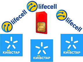 Септет 066, 073, 093, 063, 0**, 0**, 0**-78-35-666 Vodafone, lifecell, lifecell, lifecell, КС, КС, КС