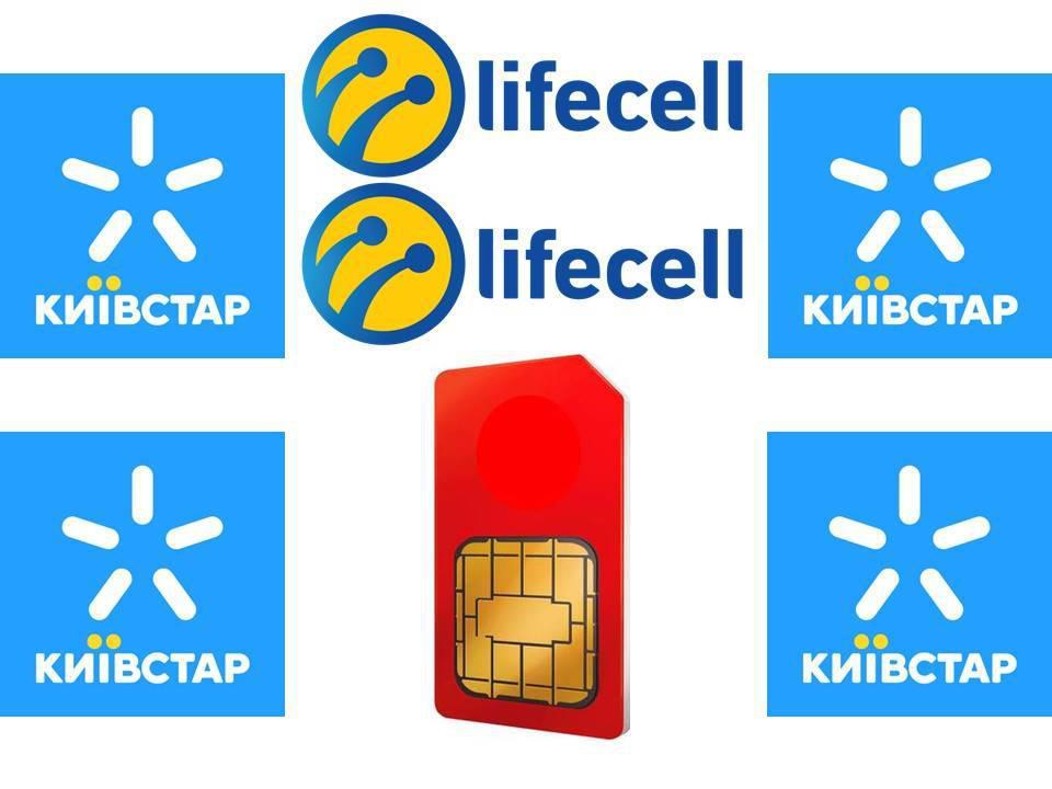 Септет 066, 073, 093, 0**, 0**, 0**, 0**-35-96-777 Vodafone, lifecell, lifecell, КС, КС, КС, КС