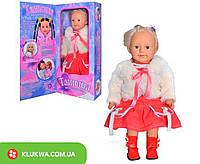 Кукла Танюша интерактивная 1048053 R/MY 042