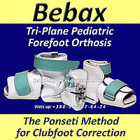 Bebax Shoes Ортопедическая Обувь для Лечения Косолапости и Реабилитации детей с врожденными деформациями стоп., фото 1
