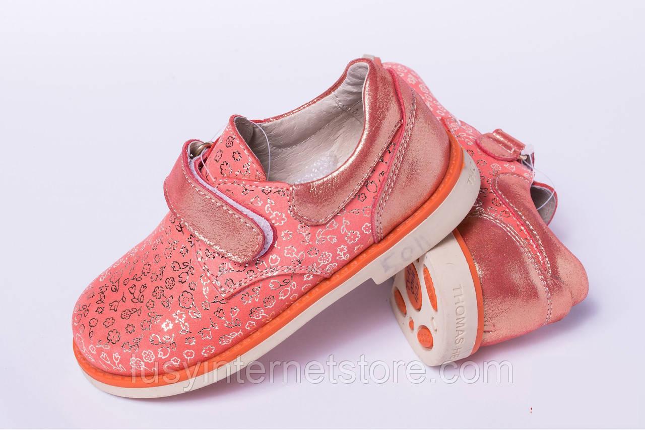 Детские кожаные туфли 249e915d11c3e