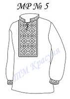Заготовка на вышивку мужской рубашки №5, фото 1
