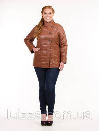 Женская куртка из плащевки лакэ 46-54рр рыжий 54, фото 2