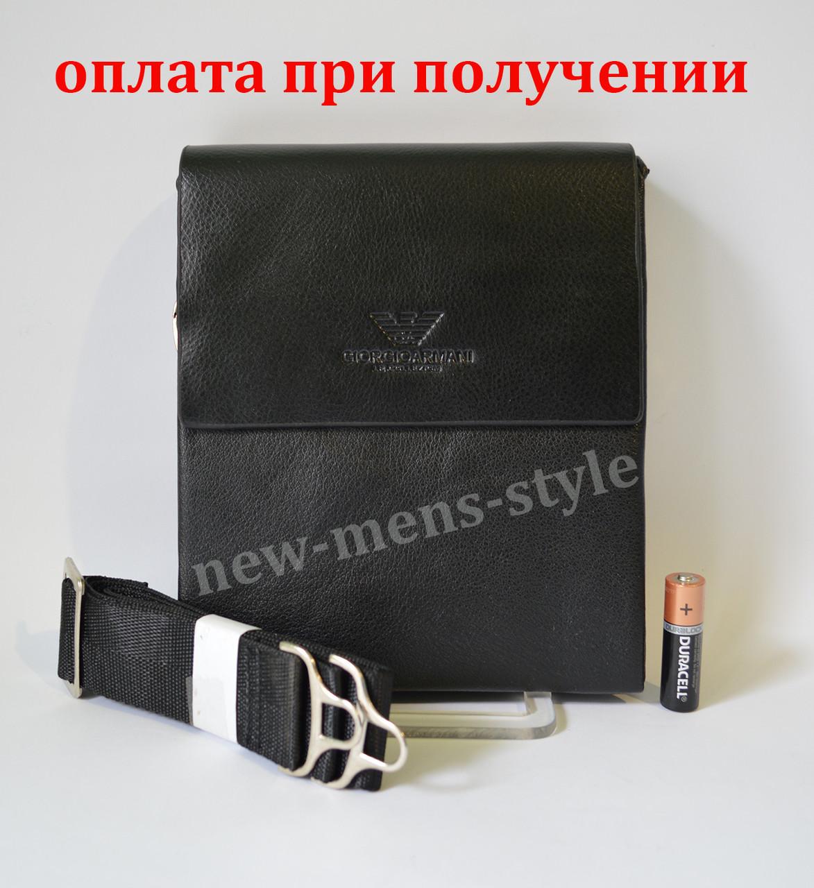 1095d5716e82 Мужская кожаная фирменная сумка барсетка Giorgio Armani Polo купить