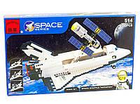 "Конструктор ""Шатл со спутником"" 593 детали Brick-514 (аналог LEGO 3367), фото 1"