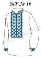 Заготовка на вышивку мужской рубашки №16