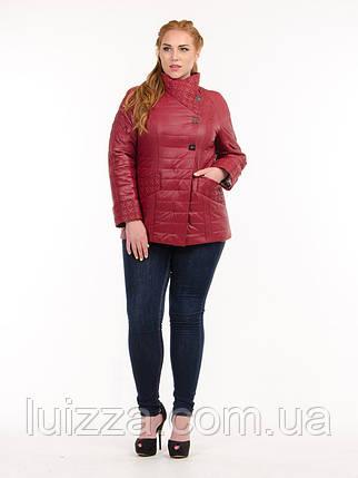 Женская куртка из плащевки лакэ 46-54рр бордо 54, фото 2