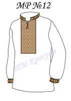 Заготовка на вышивку мужской рубашки №12
