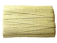 Резинка-бейка эластичная Золотая для повязок на голову, бретелек 1.5 см 3 м/уп, фото 1