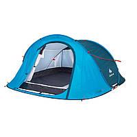 Палатка-автомат трехместная, намет-автомат тримісний Quechua 2 Seconds Easy 3