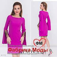 Платье по фигуре с оригинальными рукавами с разрезами от Minova р.42-48
