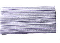 Резинка-бейка эластичная Сиреневая с блеском для повязок на голову, бретелек 1.5 см 3 м/уп