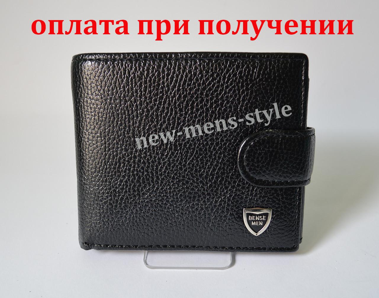 Мужской кожаный стильный кошелек клатч портмоне BENSE MEN новый купить