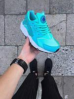 Женские кроссовки Найк Хуарачи Nike (реплика) Huarache Tiffany мятно-голубые