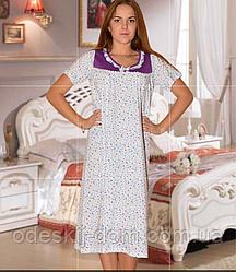 Ночная рубашка с рукавом хлопок ростовка