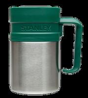 Термокружка Stanley UtilitySteel 571STY 0.47 Л