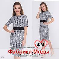 Элегантное платье-футляр с контрастной вставкой на талии от Minova р.42,44,46