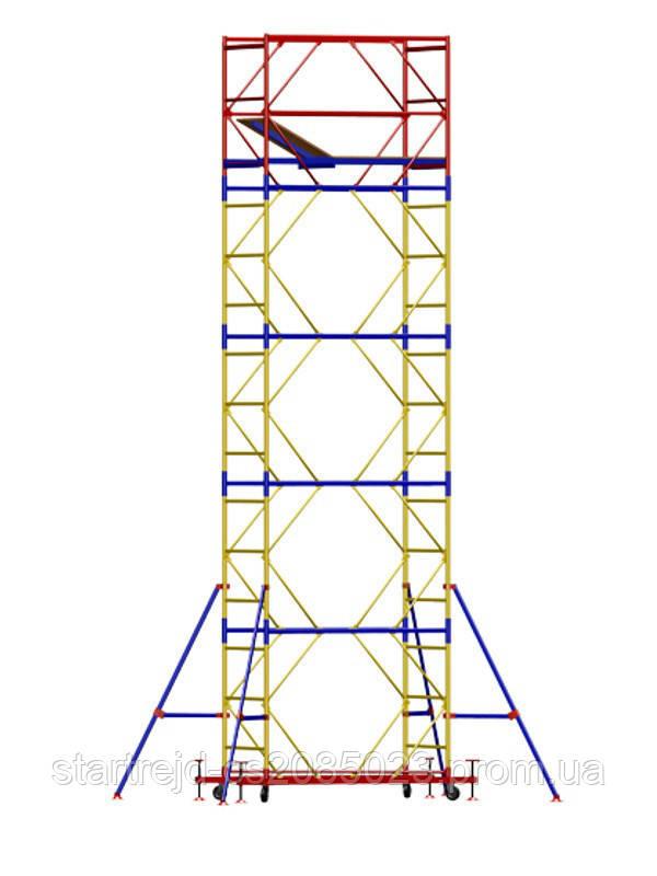 Вышка-тура (1,2х2,0 м) 9+1 строительная передвижная на колесах металлическая ( стальная )