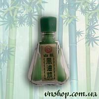 Вьетнамское лечебное масло Truong Son (Масло Ветров)  (2.5 ml)