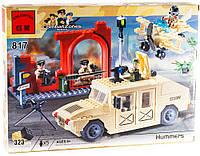 """Конструктор Brick 817 """"Военный Хаммер"""" 323 дет, фото 1"""