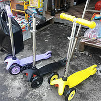 Cамокат детский трехколесный с выдвижным рулем от 2 лет
